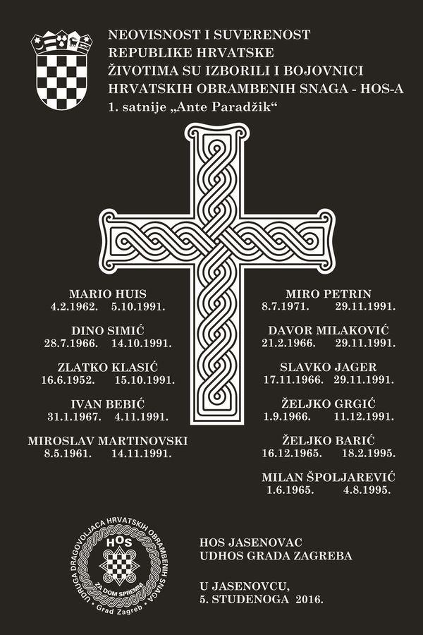 spomenik-jasenovac_page_1